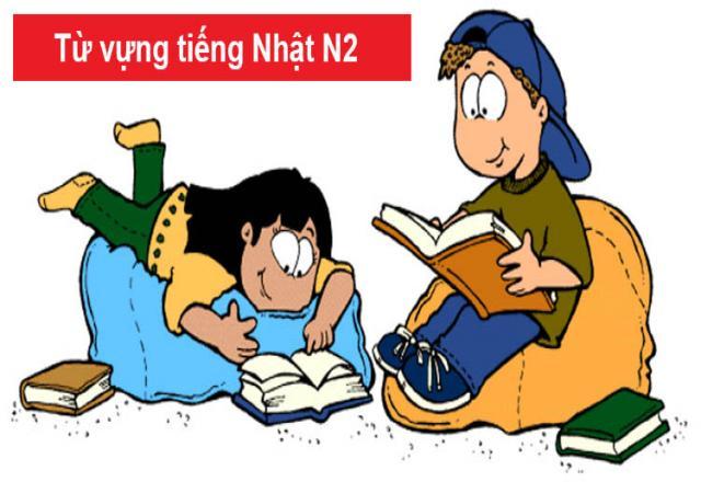 Tổng hợp các từ vựng luyện thi tiếng Nhật N2 cực hữu ích