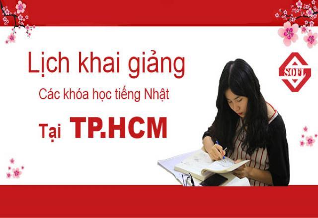 Lịch khai giảng các khóa học tiếng Nhật tháng 02/2019 - Cơ sở Hồ Chí Minh