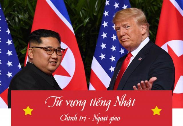 Học từ vựng tiếng Nhật về Hội nghị thượng đỉnh Mỹ - Triều Tiên