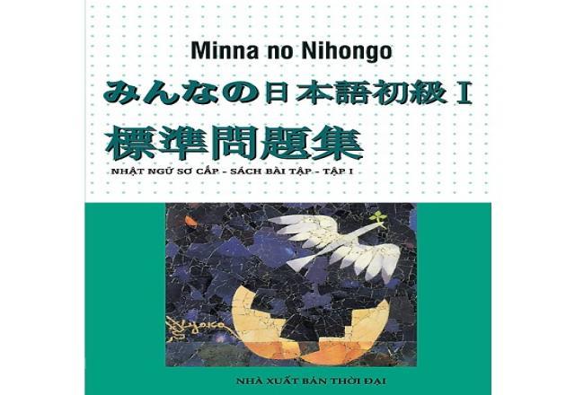 Tự học tiếng Nhật trong sách bài tập tiếng Nhật sơ cấp Minna no Nihongo