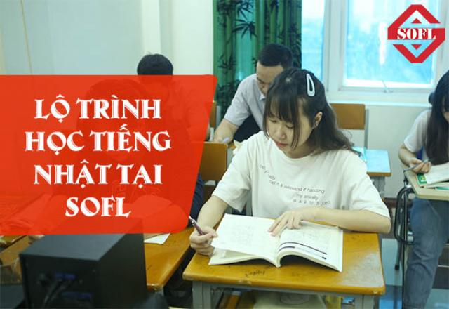 Lộ trình học tiếng Nhật nên bắt đầu từ đâu?