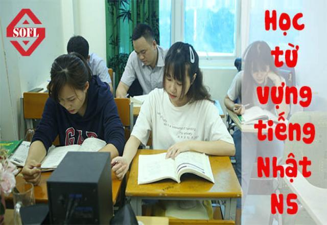 Tất tần tật từ vựng tiếng Nhật N5 giúp ôn thi hiệu quả