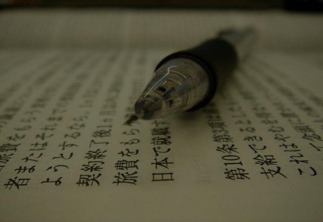 Cách dùng từ đồng âm khác nghĩa trong tiếng Nhật