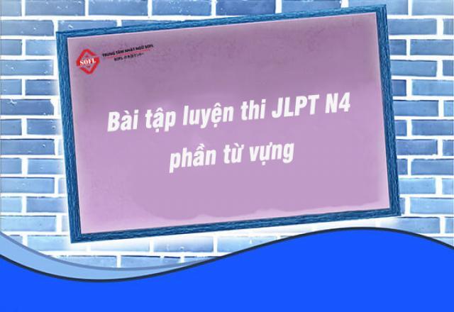 Bài tập luyện thi JLPT N4 phần từ vựng