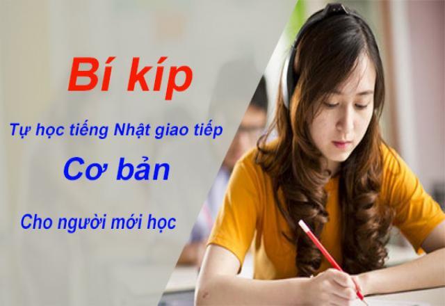 Chia sẻ 3 bí kíp tự học tiếng Nhật giao tiếp cơ bản cho người mới học.