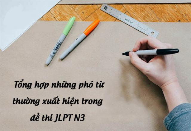 Tổng hợp những phó từ thường xuất hiện trong đề thi JLPT N3