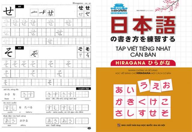 Bộ 3 vở tập viết tiếng Nhật Hiragana siêu chất cho bạn