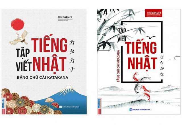 Có nên mua vở tập viết tiếng Nhật Katakana không?
