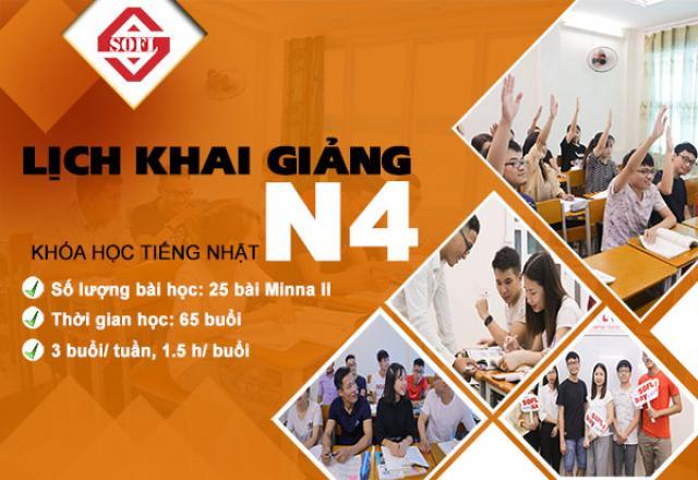Lịch khai giảng khóa học tiếng Nhật N4 tại Hà Nội