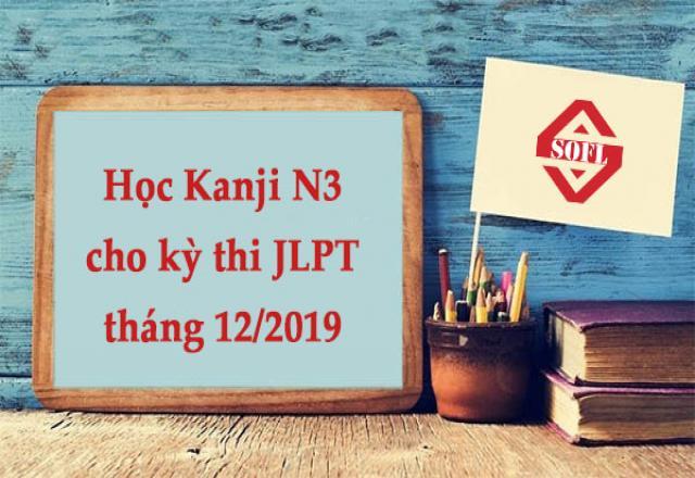 Học Kanji N3 cho kỳ thi JLPT tháng 12/2019
