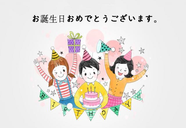 Lời chào tiếng Nhật trong những dịp đặc biệt