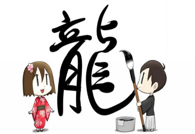 5 bí quyết học kanji hiệu quả mà đơn giản