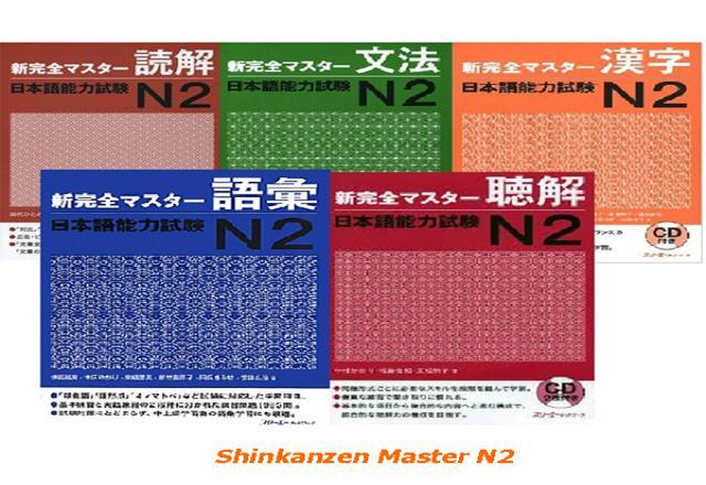 Sách Shinkanzen Master N2 giúp bạn tự luyện thi JLPT hiệu quả